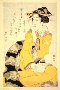 A Geisha Reading a Book, 19th Century by Kikukawa Eizan