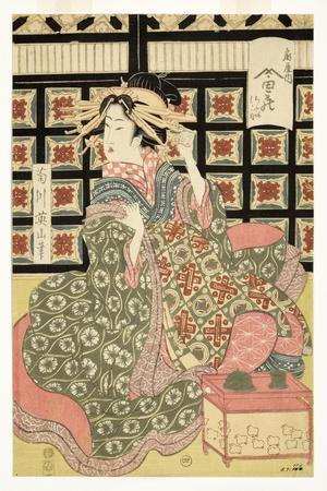 Courtesans of the Ogiya Brothel, C.1810-15