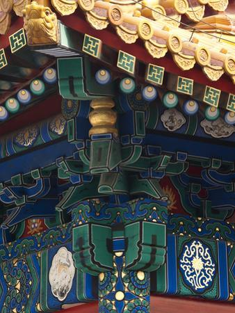 Corner Detail on Palace of Heavenly Purity, UNESCO World Heritage Site, Forbidden City, Beijing, Ch