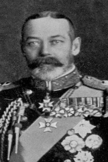King George V (1865-193), 1935--Giclee Print