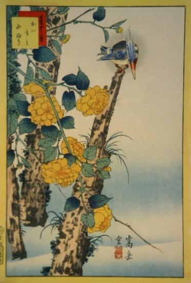 Kingfisher and Gold-Nettle-Sugakudo-Art Print