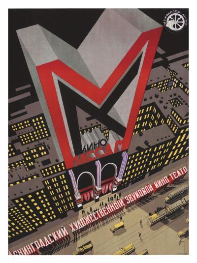 Kino Massam, Movies for the Masses-Auflage von Bograd-Giclee Print
