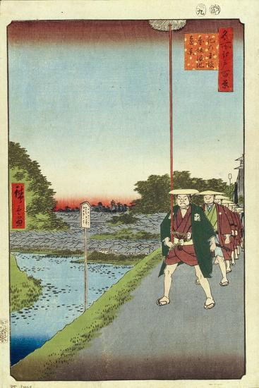 Kinokuni Hill and Distant View of Akasaka and the Tameike Pond, 1856-1858-Utagawa Hiroshige-Giclee Print