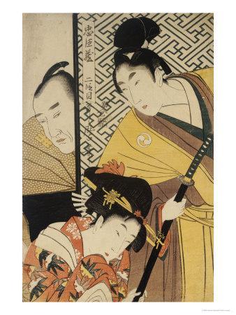Act II of Chushingura, the Young Samurai Rikiya, with Konami, Honzo Partly Hidden Behind the Door