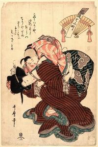 Amagoi Komachi by Kitagawa Utamaro