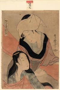 Araihari by Kitagawa Utamaro