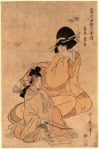 Ariwara No Narihira by Kitagawa Utamaro