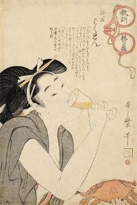 From the Series a Parent's Moralising Spectacles, 1802 by Kitagawa Utamaro