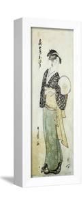 Front View of Ohisa by Kitagawa Utamaro