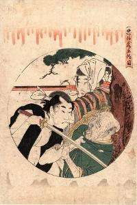 Godanme by Kitagawa Utamaro