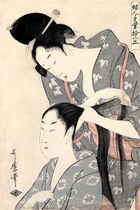 Hairdresser from the Series 'Twelve Types of Women's Handicraft', C.1797-98 by Kitagawa Utamaro
