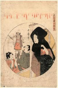 Judanme by Kitagawa Utamaro