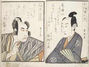 Kabuki Actor by Kitagawa Utamaro