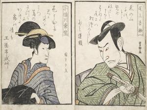 Kabuki Actors by Kitagawa Utamaro