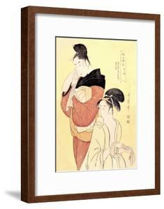 Midday Bath Preparations: The Hour of the Horse by Kitagawa Utamaro