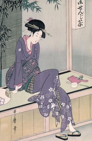 Mujer Sentada En Una Veranda, Ca. 1798 by Kitagawa Utamaro