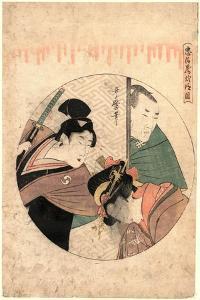 Nidanme by Kitagawa Utamaro