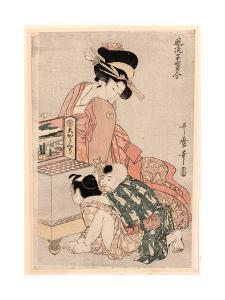 Okarakuri by Kitagawa Utamaro