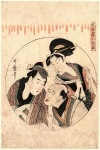 Rokudanme by Kitagawa Utamaro