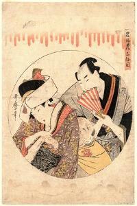 Sandanme by Kitagawa Utamaro