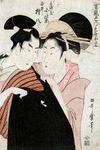 Shirai Gonpachi, C1798 by Kitagawa Utamaro