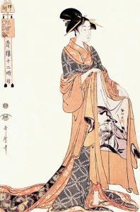 The Hour of the Hare by Kitagawa Utamaro