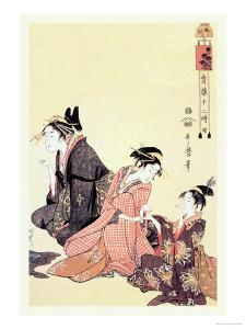 The Hour of the Ram by Kitagawa Utamaro