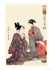 The Hour of the Tiger by Kitagawa Utamaro