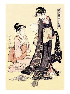 Upper Class Women by Kitagawa Utamaro