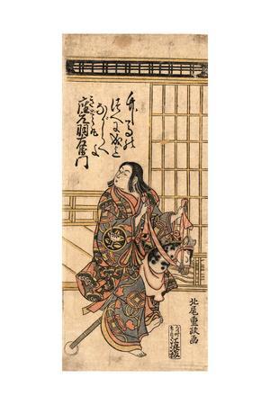 Ichimura Uzaemon No Kidomaru
