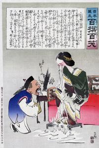 Chinese Cartoon, C1895 by Kiyochika Kobayashi