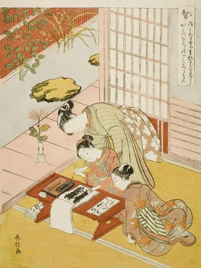 Knowledge (Chi), from the Series Five Cardinal Virtues, 1767-Suzuki Harunobu-Giclee Print