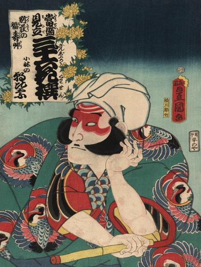 Kobayashi in the Role of Asahina-Toyokuni Utagawa-Art Print