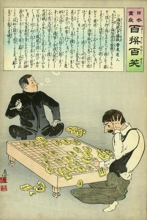 A Russian Civilian Gets Upset During a Game of Dai Shogi