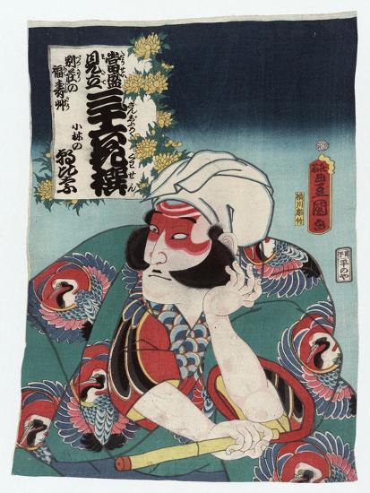 Kobayashi no Asahina-Utagawa Toyokuni-Giclee Print