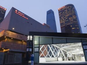 Subway Station Entrance in Front of the World Trade Center Hotel, Guomao District, Beijing, China by Kober Christian