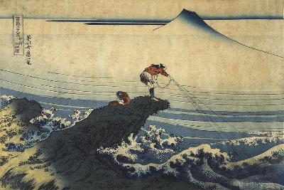 Kojikisawa in the Kai Province, Between 1827 and 1830-Katsushika Hokusai-Giclee Print