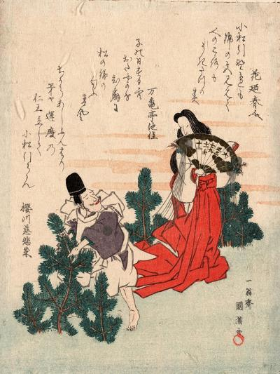 Komatsu Biki--Giclee Print