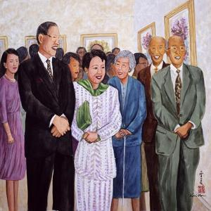 Exhibition (Former President and Madam Lee) 1995 by Komi Chen