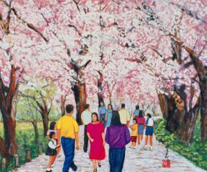 Nice Spring by Komi Chen
