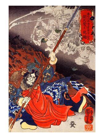 https://imgc.artprintimages.com/img/print/konseimao-hanzui-beset-by-demons_u-l-pgf2hp0.jpg?p=0