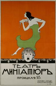 Poster for the Miniature Theatre in Saint Petersburg, 1911 by Konstantin Stepanovich Eliseev