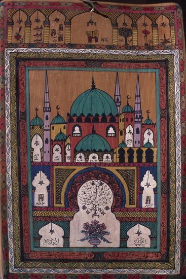 Koran Diploma--Giclee Print