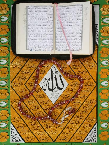 Koran, Rosary and Allah Calligraphy, Paris, France, Europe-Godong-Photographic Print