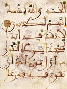 Koran Written in Arabic Calligraphy