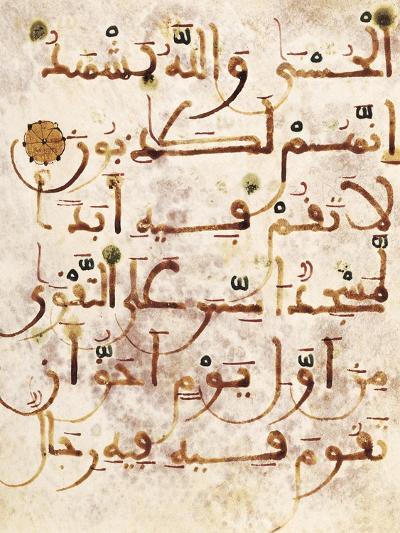 Koran Written in Arabic Calligraphy--Art Print