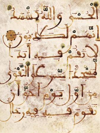 https://imgc.artprintimages.com/img/print/koran-written-in-arabic-calligraphy_u-l-pqau1u0.jpg?p=0