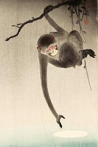 Monkey and Moon by Koson Ohara