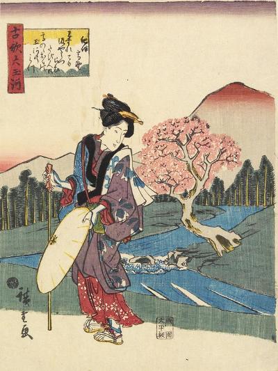 Koya in Kii Province, 1843-1847-Utagawa Hiroshige-Giclee Print