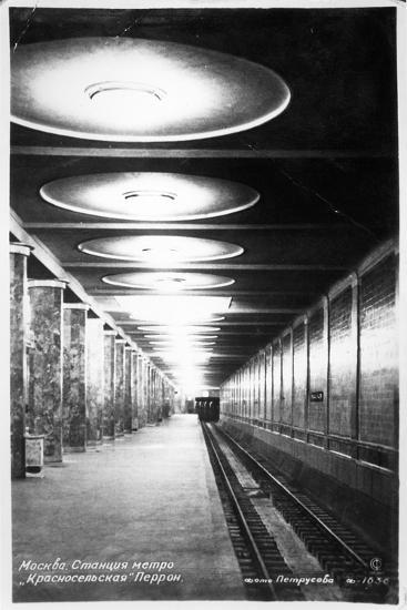 Krasnoselskaya Metro Station, Moscow, C.1935--Photographic Print